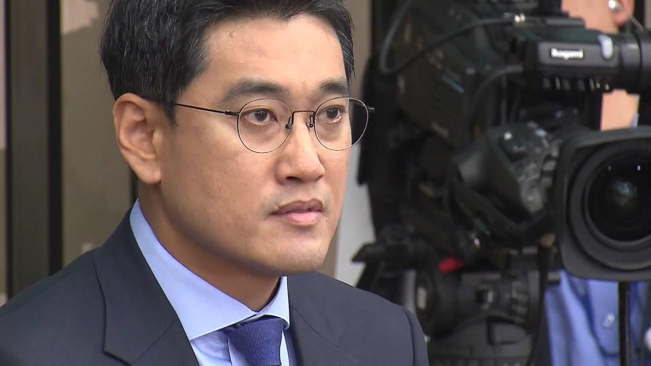 바른미래당 새 원내사령탑에 오신환...손학규 체제 '흔들'