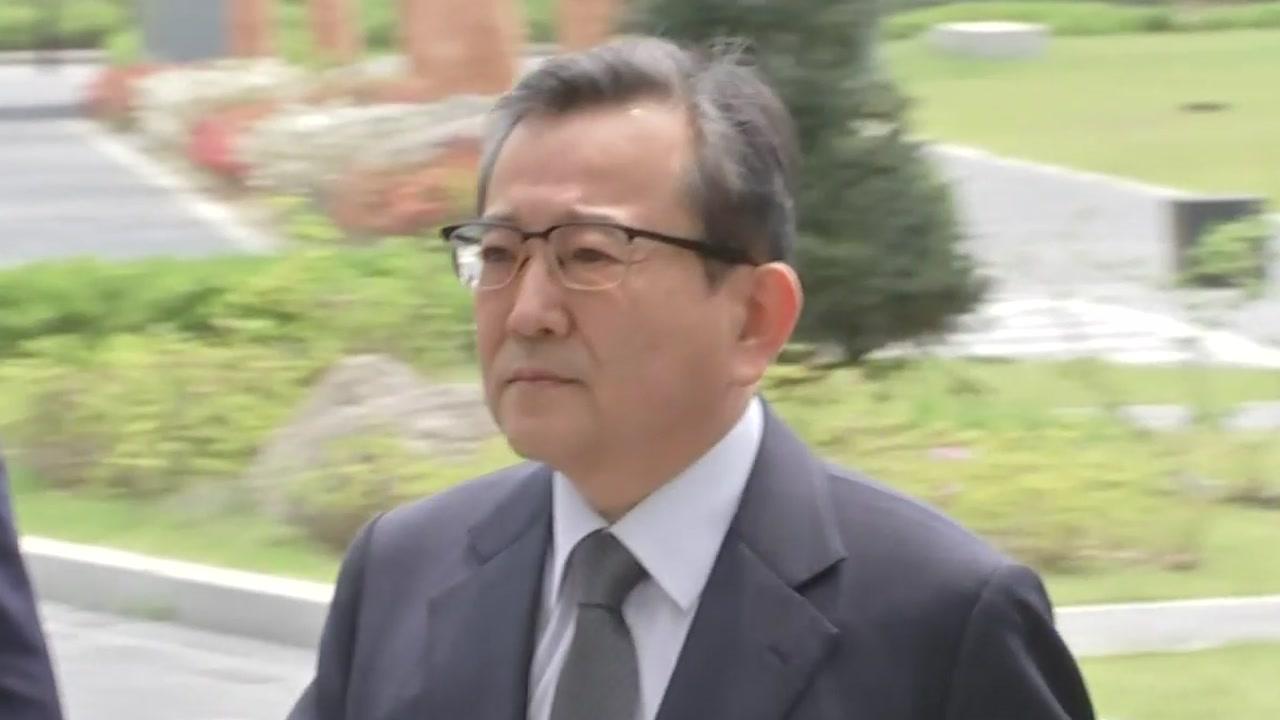 '1억 6천 뇌물' 김학의 구속될까?...내일 운명의 날