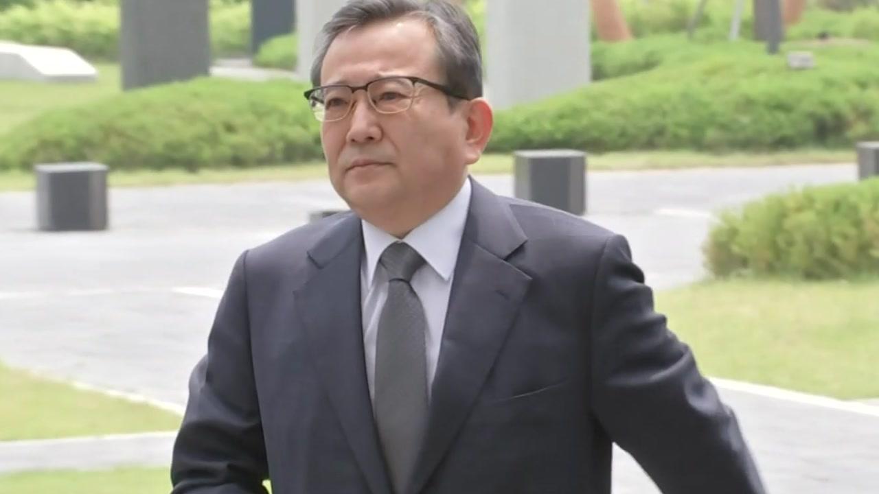 '1억 6천 뇌물' 김학의 구속될까?...오늘 운명의 날