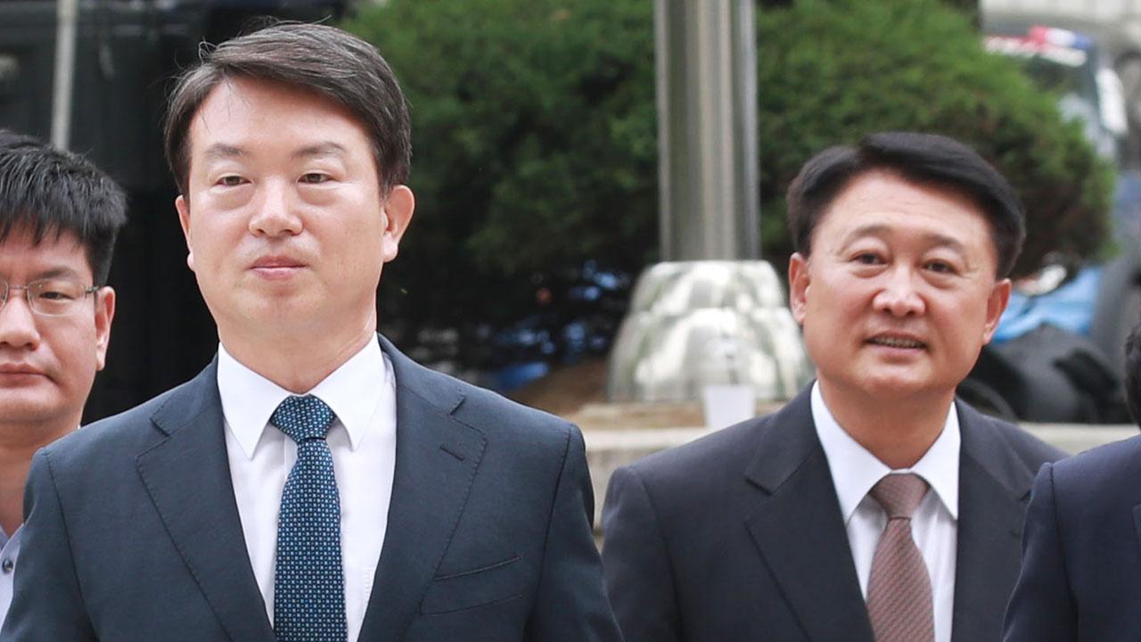 검찰, 강신명 전 경찰청장 '선거개입 혐의' 구속 수감