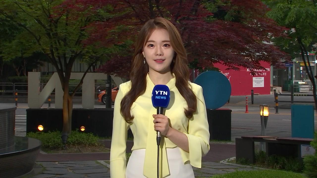 [날씨] 올해 들어 가장 더워...서울 30℃, 광주 31℃