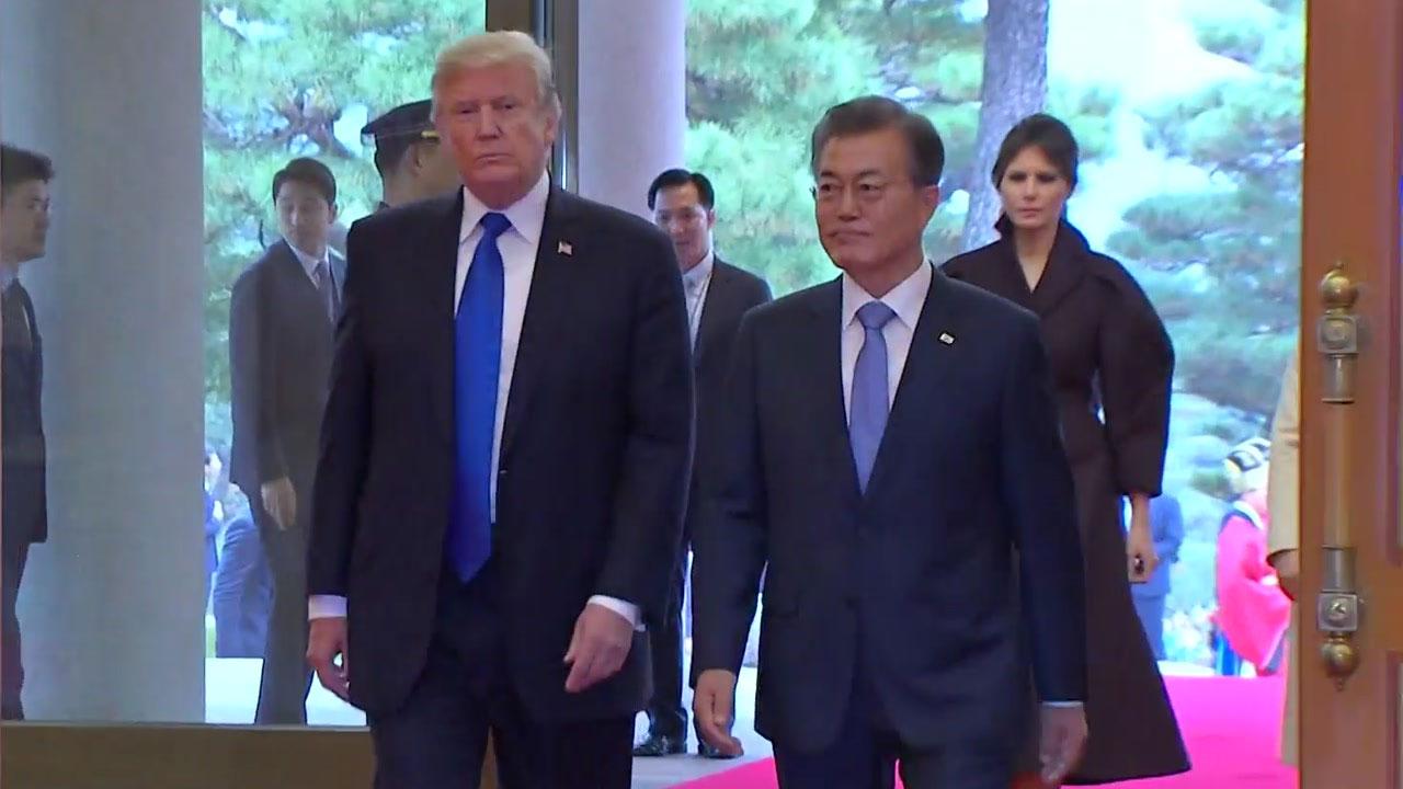 """다음 달 트럼프 美 대통령 방한...""""비핵화 공조 ·한미 동맹 강화"""""""
