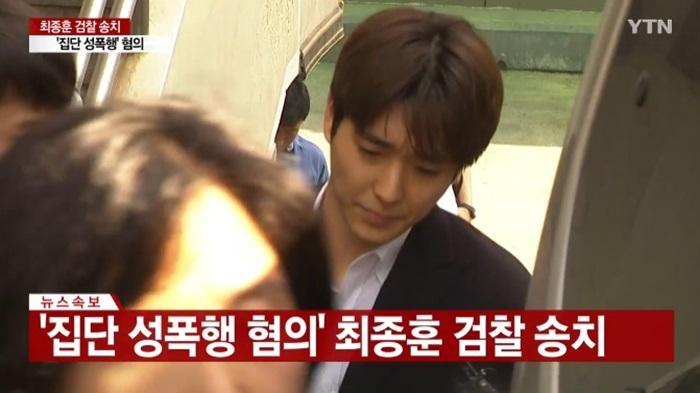 """'집단 성폭행 혐의' 최종훈, 검찰 송치…취재진에 """"죄송하다"""""""