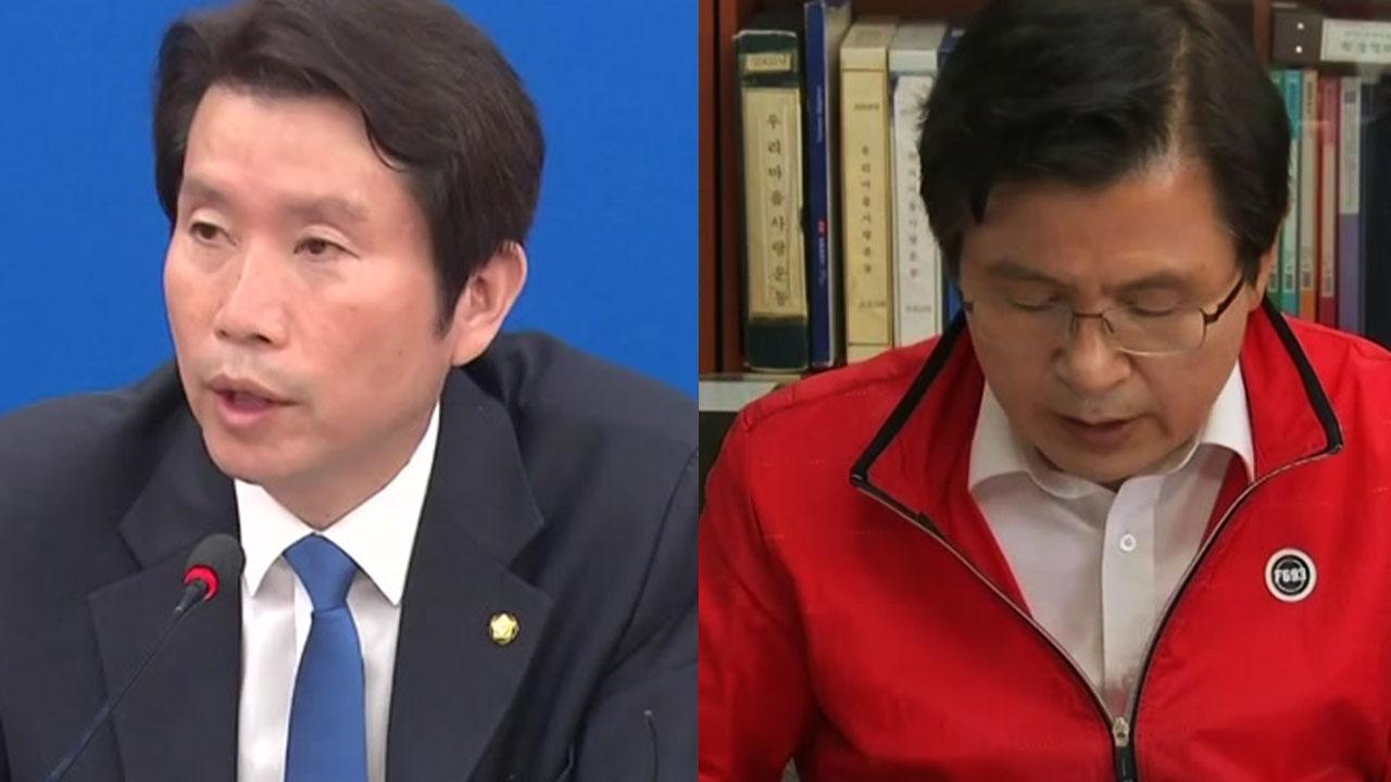 """국회 정상화 '요원'...""""돌아와라"""" vs """"철회하라"""""""