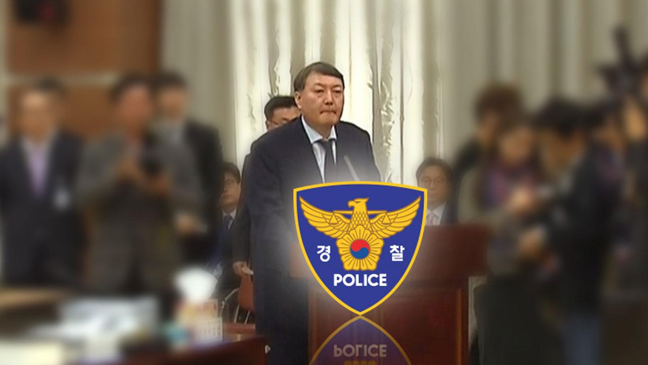 """[단독] 정보경찰, 국정원 댓글 사건도 靑 대응 조언...""""윤석열 폭로엔 침묵"""""""