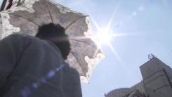 [취재N팩트] 광주 어제 33℃, 서울 오늘 30℃...올여름 얼마나 더우려고?