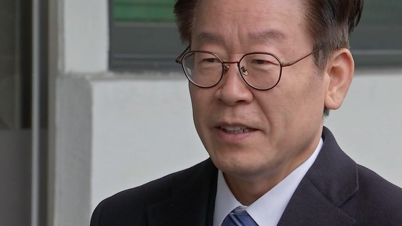 '친형 강제 입원' 이재명, 오늘 1심 선고