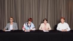"""위너 """"양현석 응원, '인정'의 의미…신보 칭찬해줘"""""""