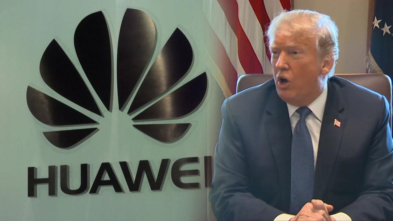 트럼프, '정보통신 보호' 비상사태 선포...화웨이 겨냥