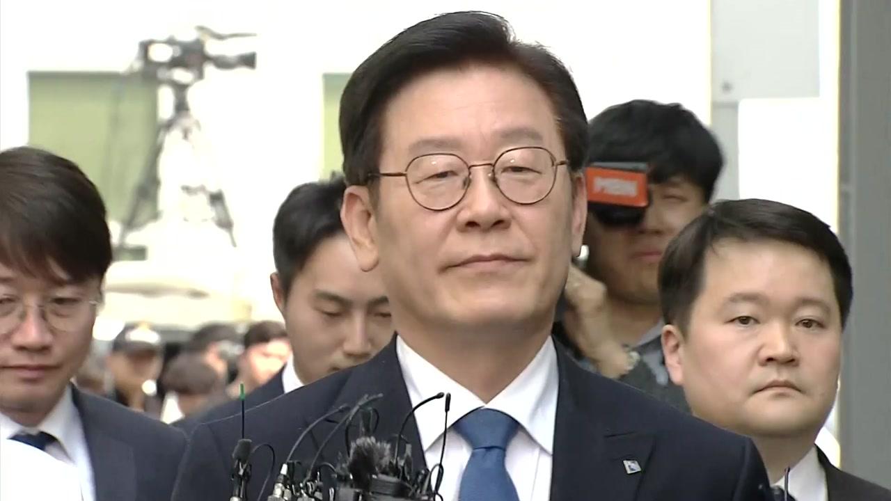 """[현장영상] 이재명 """"겸허하게 선거공판에 임하겠다"""""""