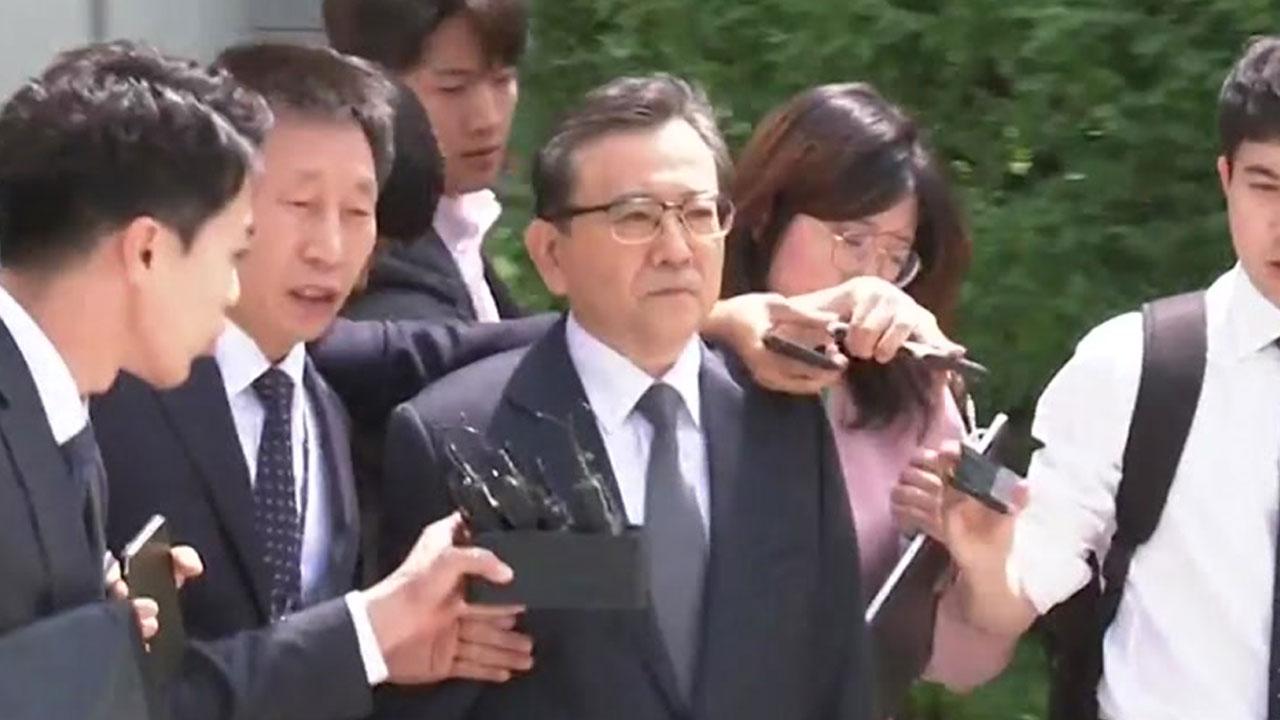 """김학의 """"창살 없는 감옥 살았다""""...구치소서 영장 결과 대기"""