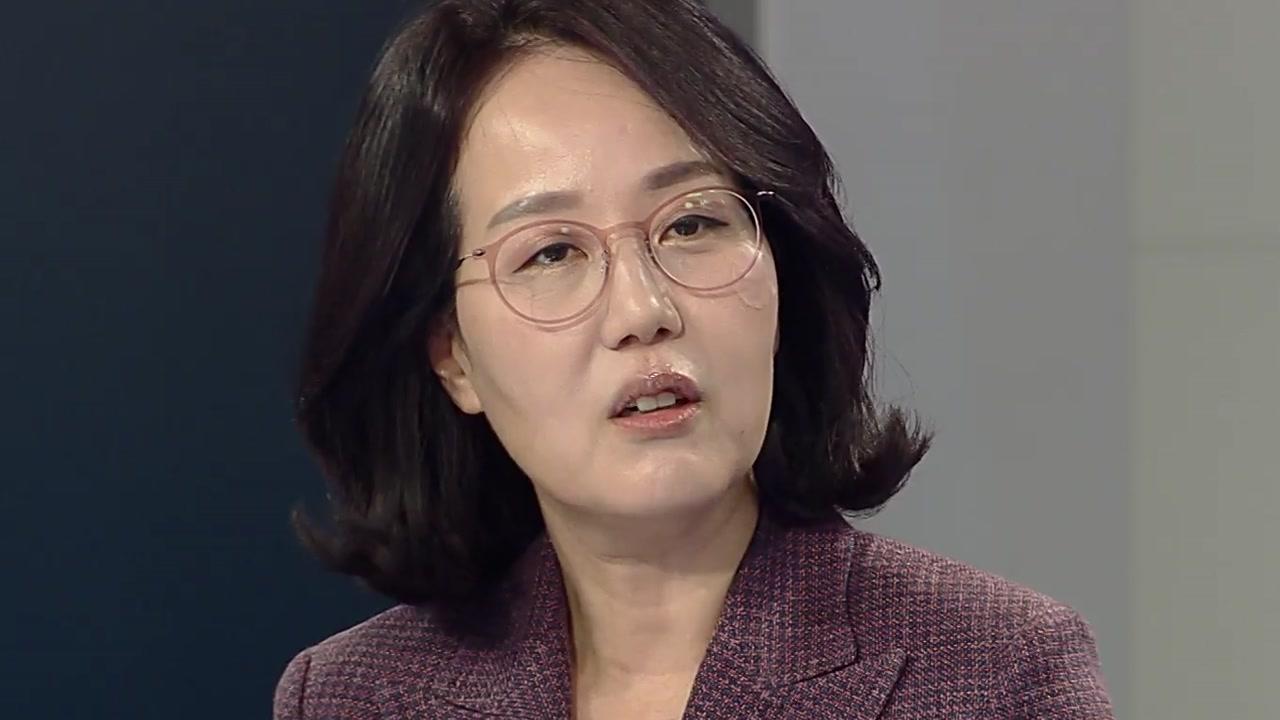 한국당 김현아, 문 대통령 한센병 비유 논란...여야, 한목소리 비판
