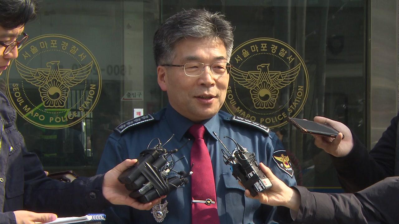"""경찰, 부글부글 """"검찰이 수사 종결...민주적 논의 결과 존중해야"""""""