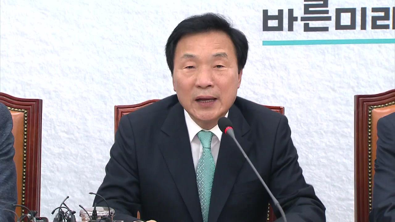 """손학규 """"퇴진 없다""""...당내 사퇴 요구에 정면 돌파"""