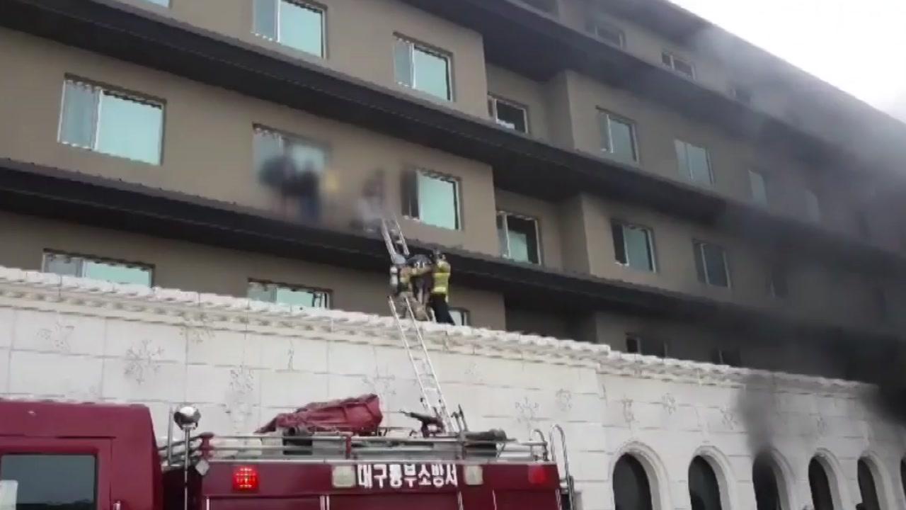 대구 호텔 화재...방화범, 마약에 취한 채 불 질러