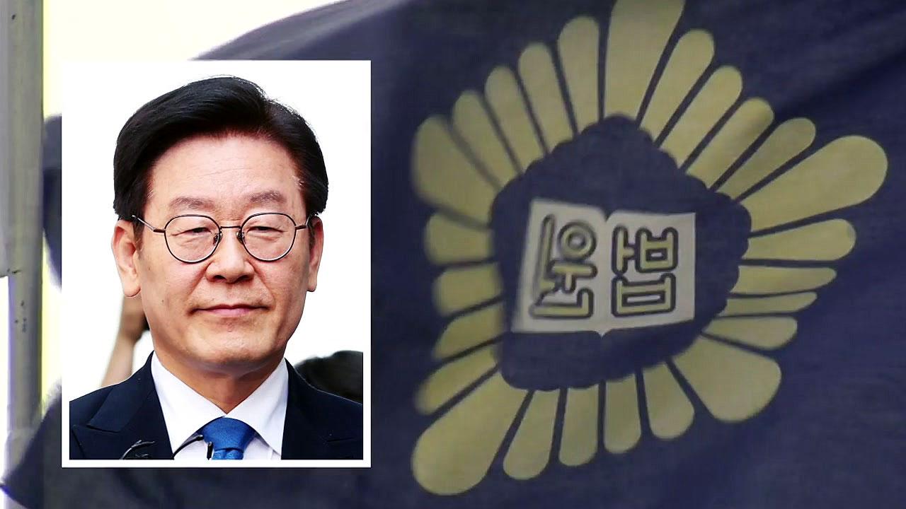 '기사회생' 이재명...재판부 판단 근거는?