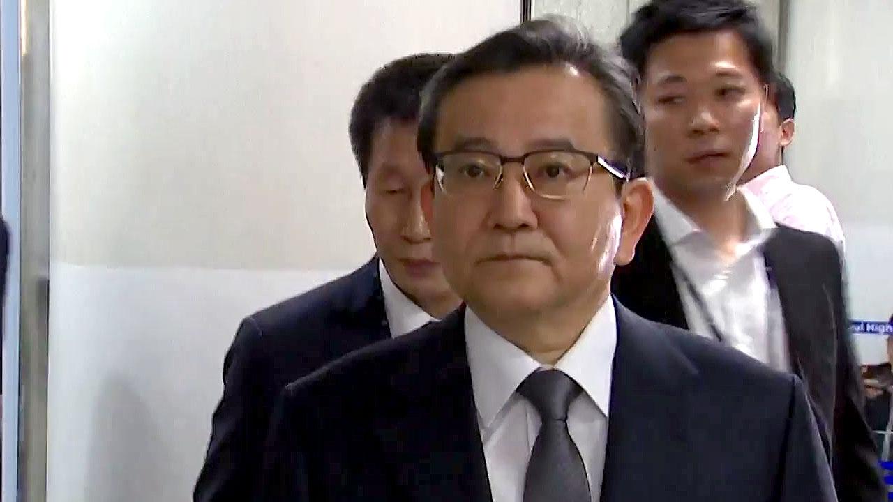 '뇌물·성 접대' 김학의 구속...수사 탄력