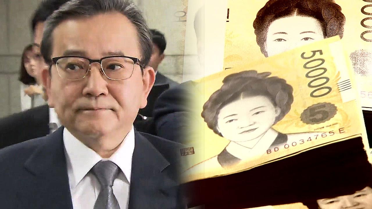 """'뇌물·성 접대' 김학의 결국 구속...""""범죄 혐의 소명"""""""