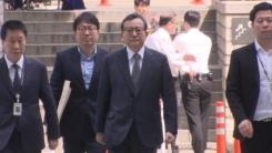 김학의 6년 만에 구속...오후 첫 검찰 소환