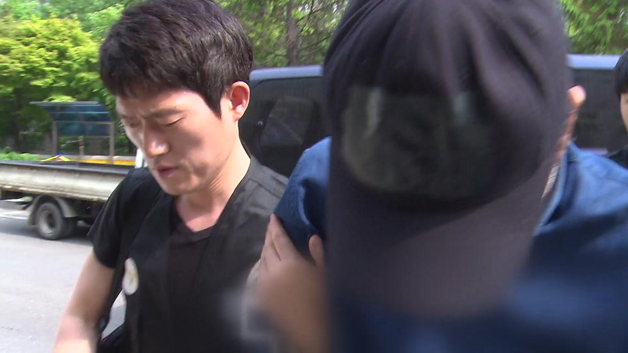 유승현, '아내 살해 의도' 묻는 질문에...