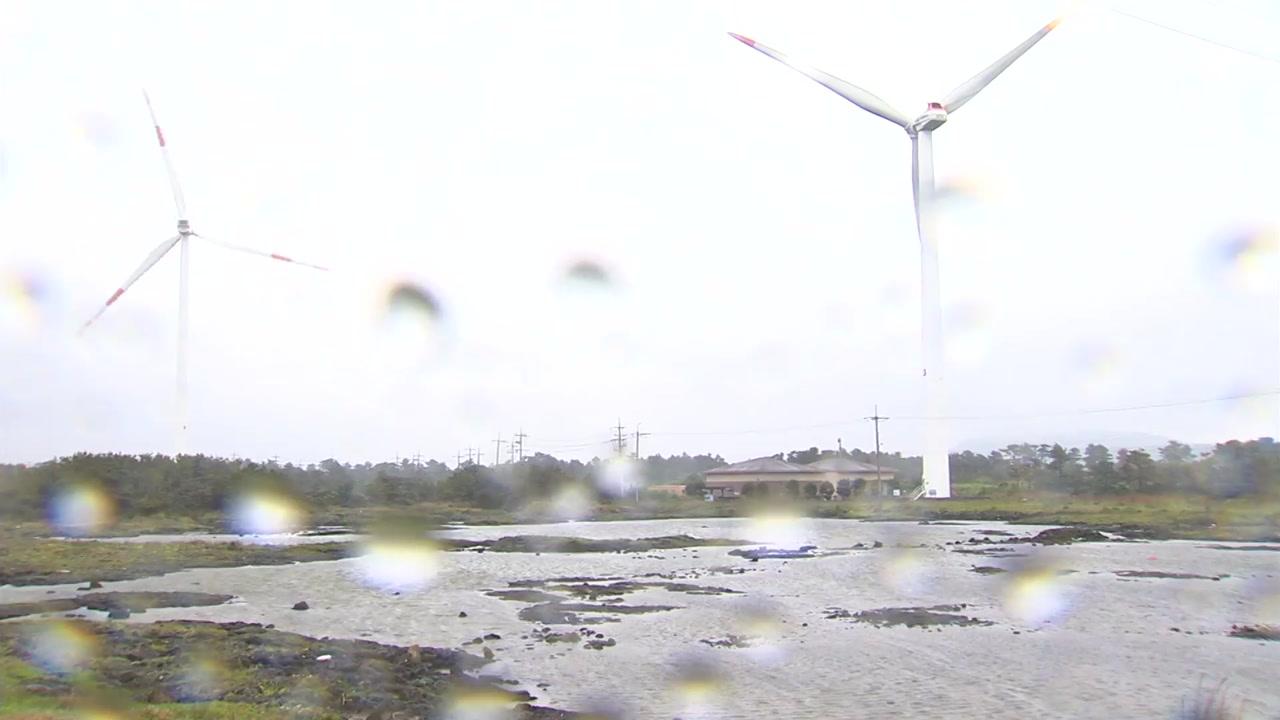 [날씨] 충청 이남 비...남해안·제주 100mm↑폭우