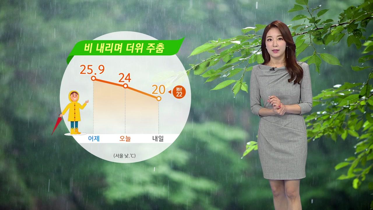 [날씨] 휴일 흐리고 전국 비...더위 주춤