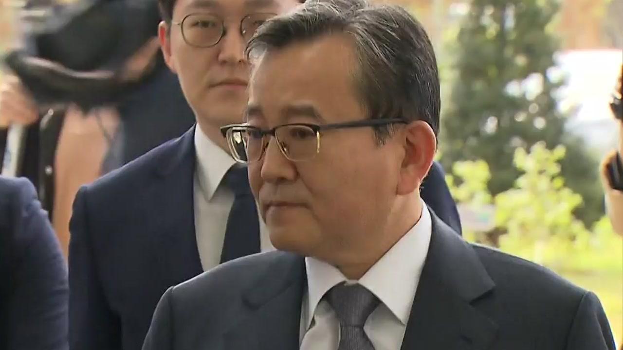 김학의, 오늘 오후 구속 이후 첫 소환조사