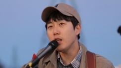 장범준 가족, '슈퍼맨이 돌아왔다' 하차…오늘(19일) 막방