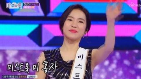 '정오의 희망곡' 미스트롯 3인방 출격.. 홍자 '비나리' 부른다