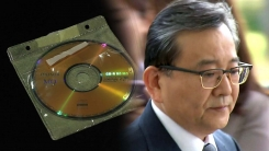 검찰, 김학의 구속 뒤 '성범죄 의혹' 집중‥'무고 맞고소' 여성 조사