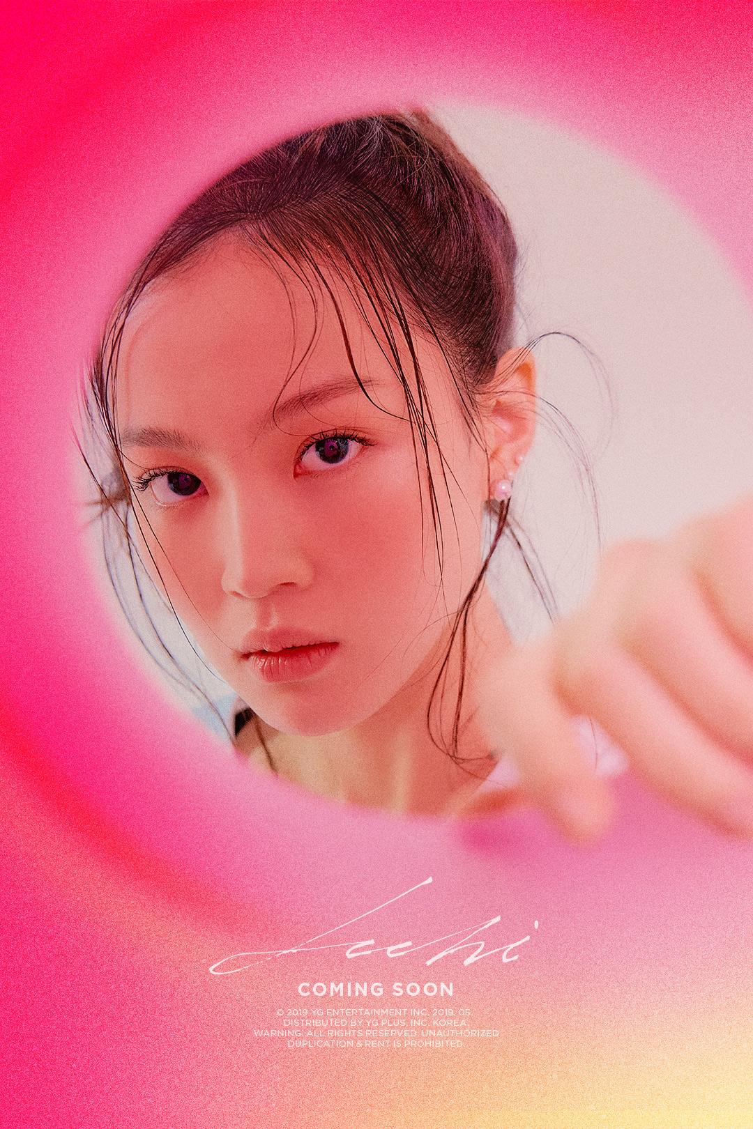 [단독] 이하이, '아이돌룸' 출연...공백 끝 3년만에 컴백 시동