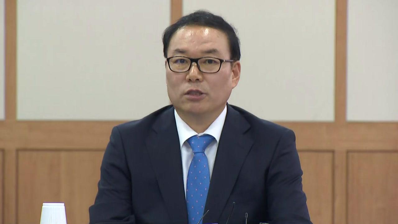 """檢 과거사위 """"성폭행 의혹 확인 못 해...조선일보 외압 정황"""""""