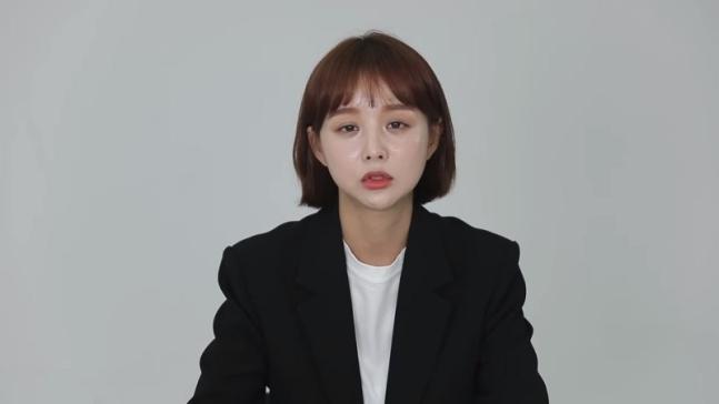 '임블리' 임지현 상무 사퇴…전문경영인 체제 도입