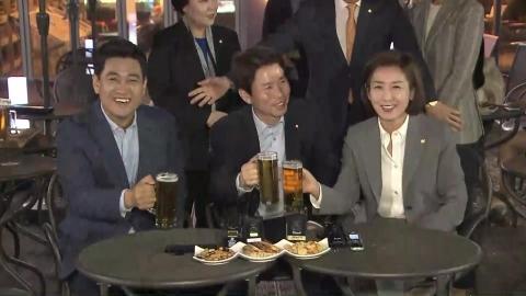 [현장영상] 3당 원내대표 '맥주 회동'…정국 뚫릴까?