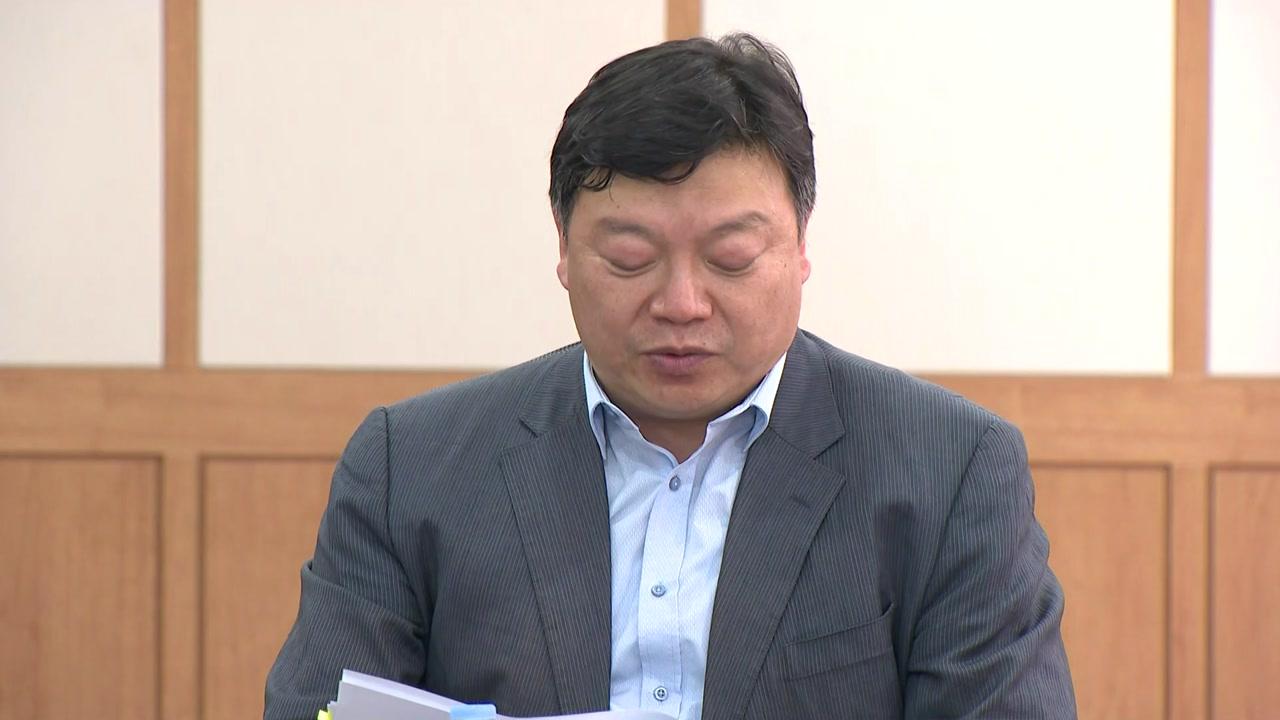 """과거사위 """"장자연 성폭행 의혹, 수사 권고 어려워"""""""