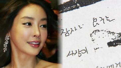 """""""조선일보서 수사 외압 확인""""…'총체적 부실수사' 결론"""