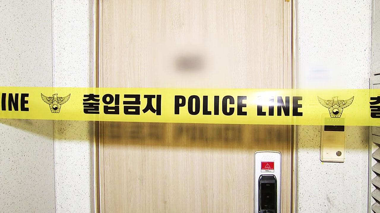 의정부 일가족 3명 참변...가장에게서 '주저흔' 발견