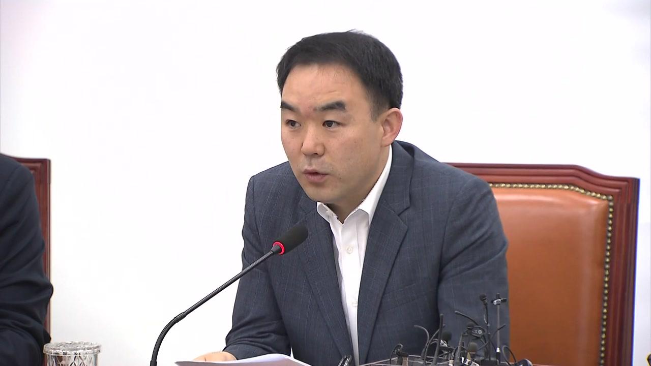 '채이배 성토장' 된 바른미래당 원내지도부 회의