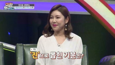 '미스트롯' 송가인, '대한외국인'서 판소리 특별무대 선보인다