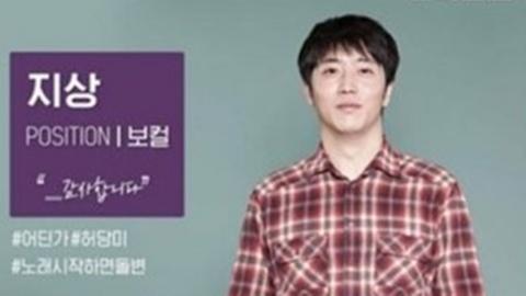 """유동근·전인화 측 """"'슈퍼밴드' 지상, 아들 맞아...출연 몰랐다"""" (공식)"""