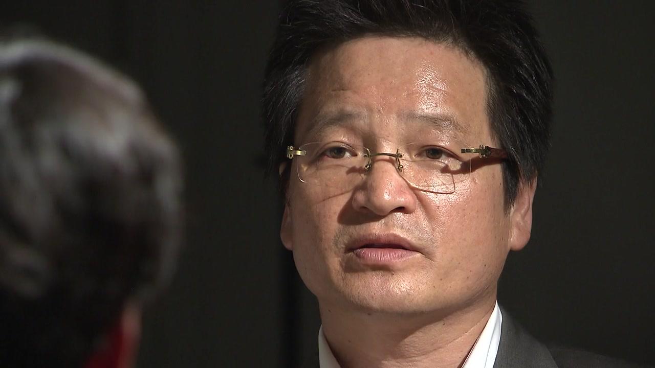 """[속보] '김학의 키맨' 윤중천 구속...""""혐의 소명"""""""