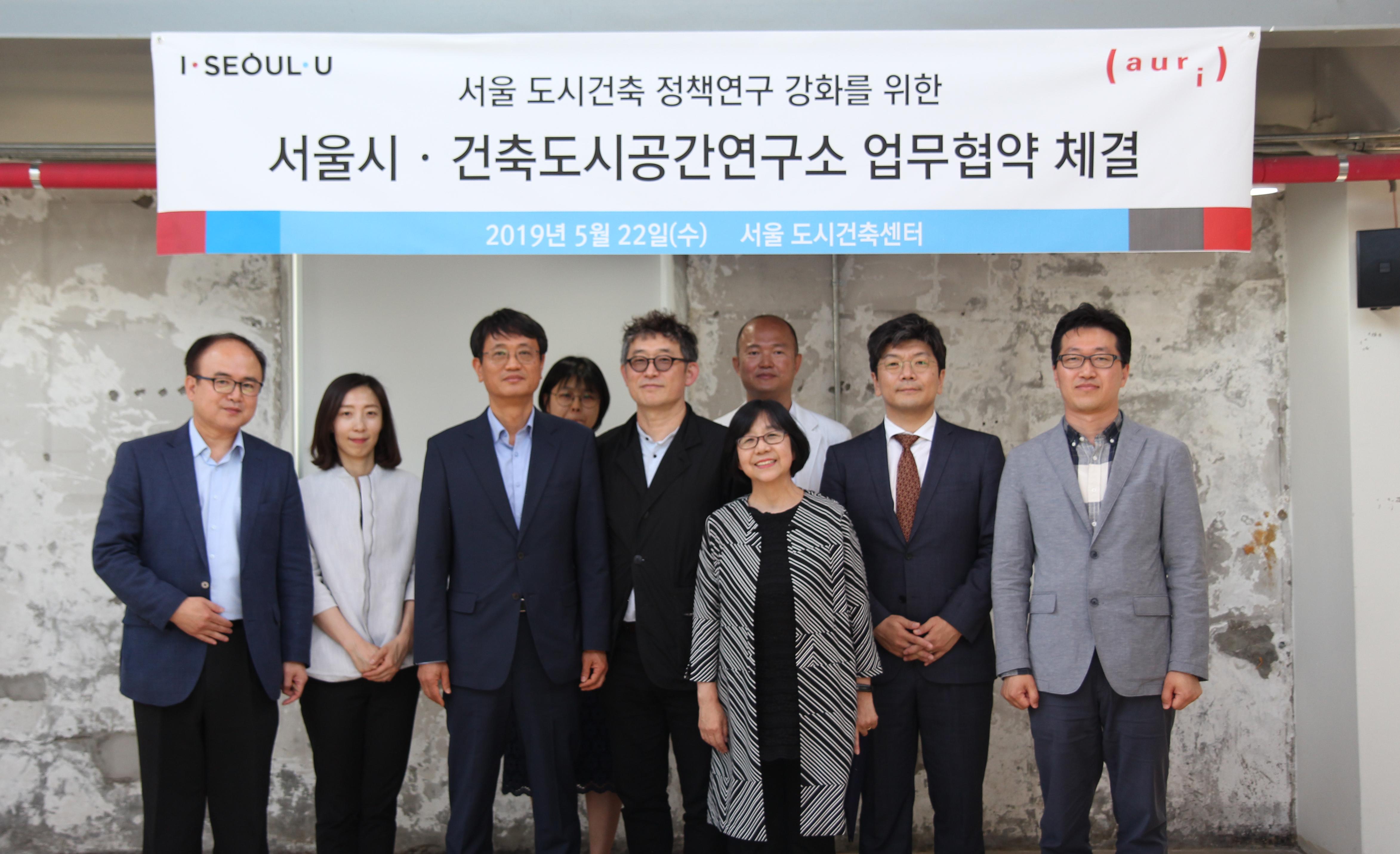 〔ANN의 뉴스 탐방〕건축도시공간연구소와 서울시 학술·연구 교류 협약 체결해