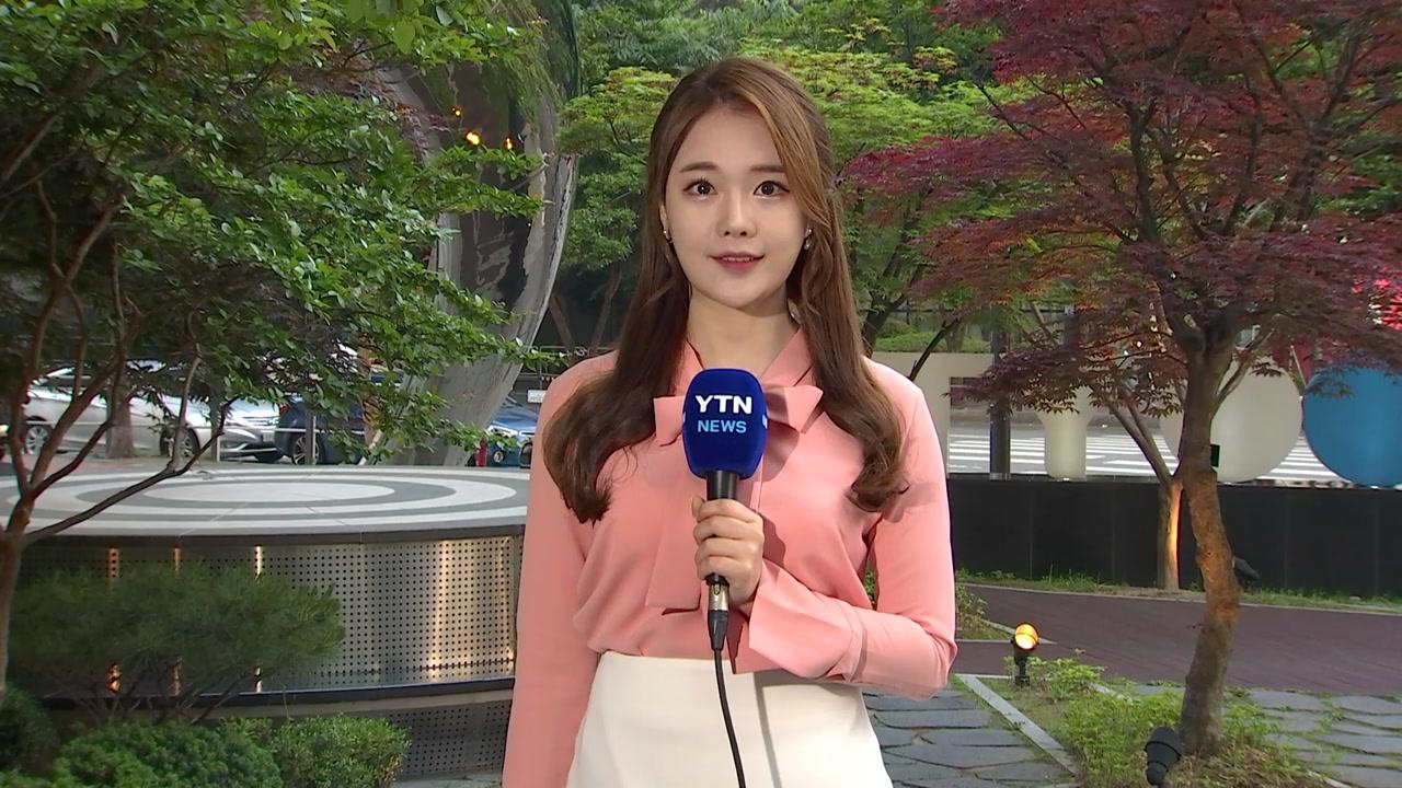 [날씨] 한여름 더위, 서울 30℃...영남 곳곳 폭염주의보