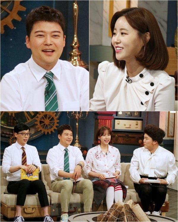 """'해투4' 허송연 아나 """"전현무와 열애설은 가짜"""" 울분 토로"""