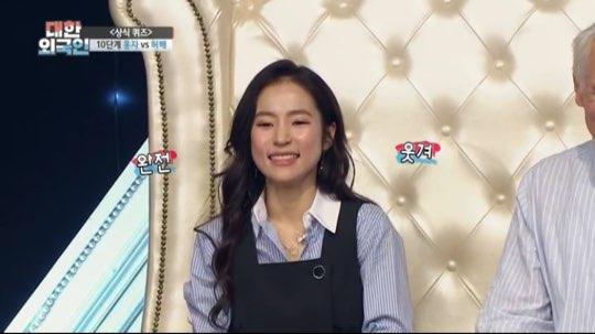 """'대한외국인' 홍자 """"목욕탕서 깜짝 팬미팅.. 인기 실감"""""""
