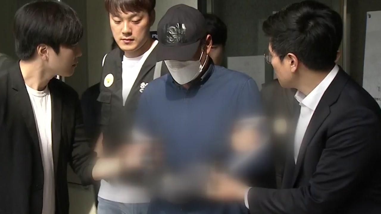 유 전 의장 죄명 '폭행치사'에서 '살인죄'로 변경