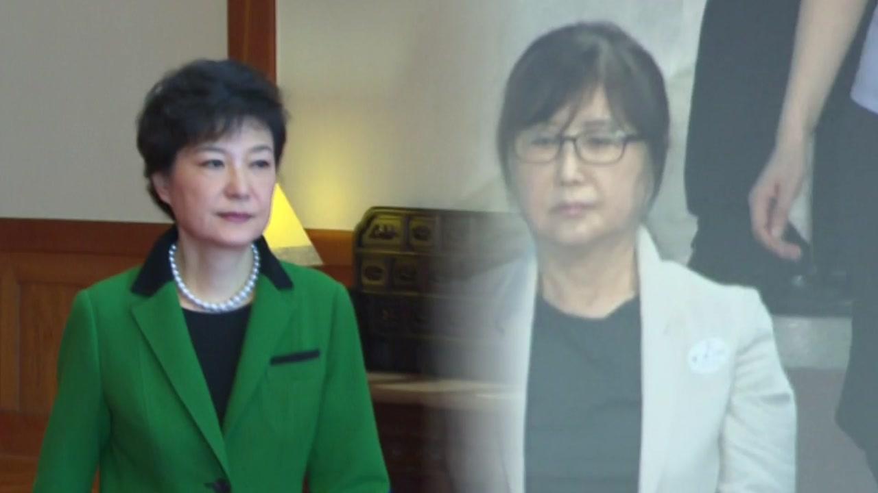 대통령처럼 지시한 최순실...朴 정부 '국정 농단' 육성 추가 공개