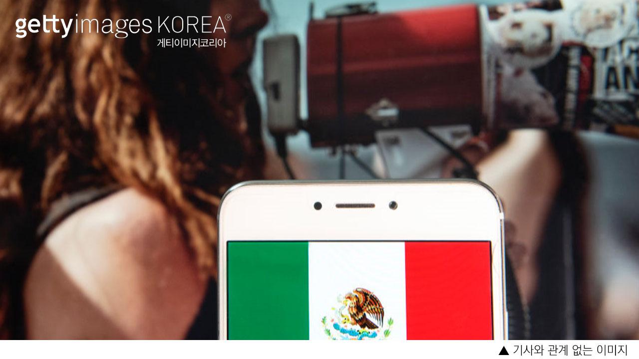 멕시코시티 시민들이 '가짜 휴대전화'를 사는 이유