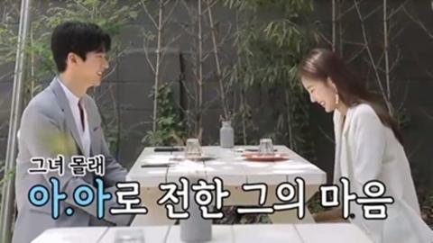 """[Y리뷰] '연맛2' 고주원부터 장우혁까지 """"연애 막 다시 올라"""" 최고시청률 4% (종합)"""