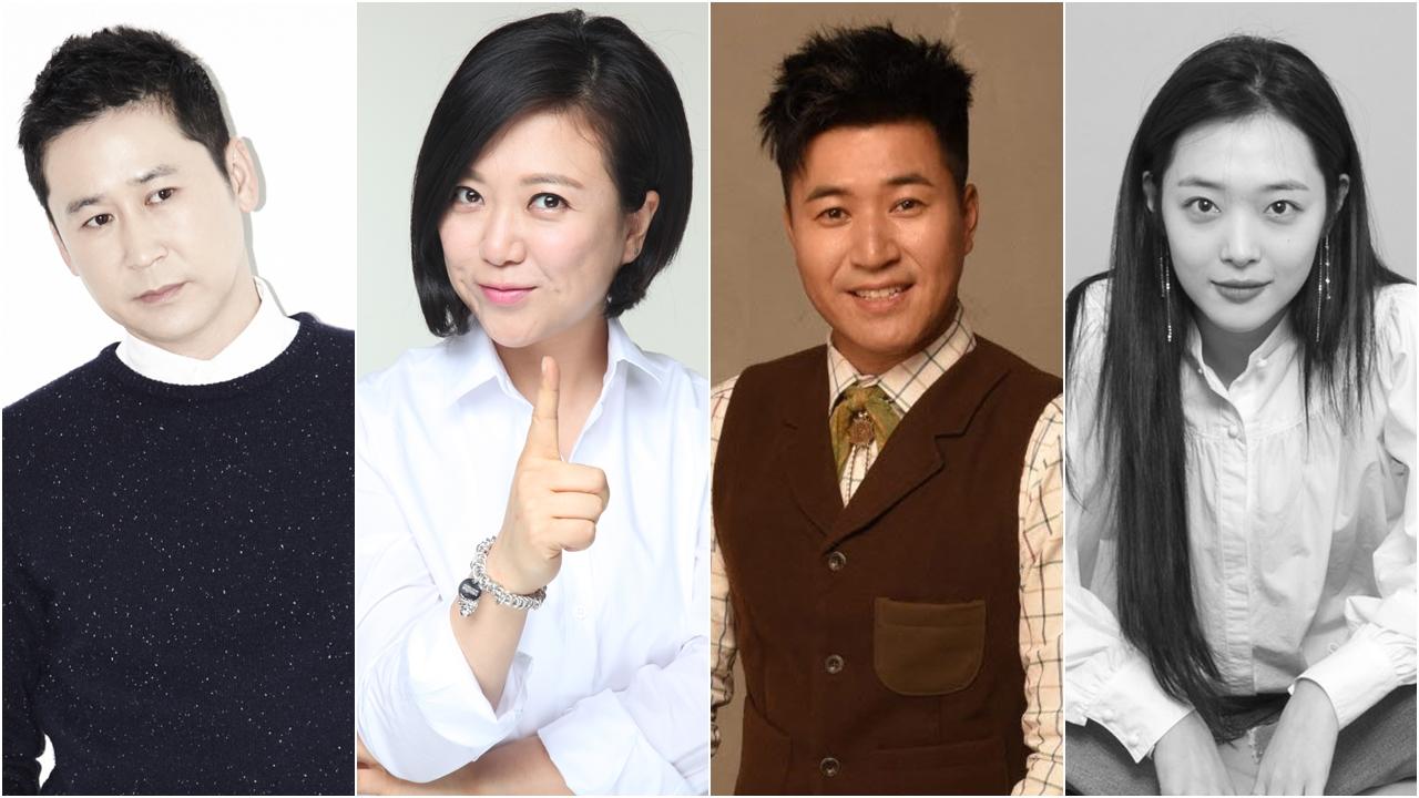 신동엽·김숙·김종민·설리, 악플과 대면한다...新예능 '악플의 밤'(공식)
